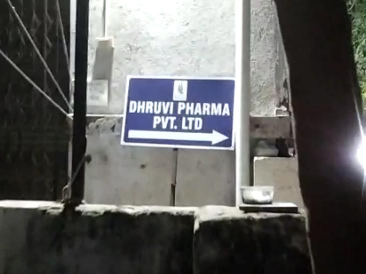અમદાવાદના ગોતાની ધ્રુવી ફાર્મા પર બાતમીને આધારે ક્રાઇમ બ્રાંચની રેડ, 400 રેમડેસિવિર ઇન્જેક્શન મળી આવ્યાં|અમદાવાદ,Ahmedabad - Divya Bhaskar