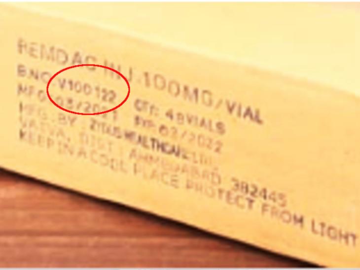 તસવીરમાં દેખાતાં ઇન્જેક્શનની બેચ નંબર V100122 છે, જે આધારે એ ગુજરાતમાં વેચાયાં છે કે બહાર એ કંપની કહી શકે.