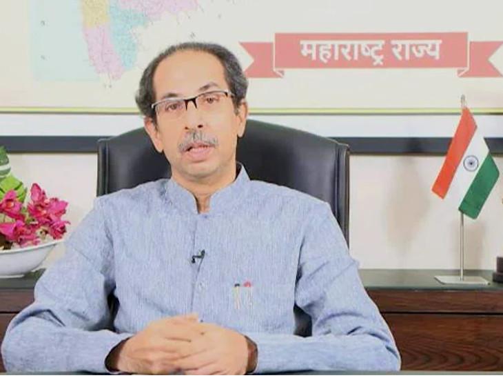 આજે રાત્રે 8 વાગ્યાથી 1 મે સુધી 'બ્રેક ધ ચેઇન' અભિયાન ચાલશે; સમગ્ર રાજ્યમાં કલમ-144 અમલી બનશે, ઉદ્ધવે કહ્યું-પરિસ્થિતિ નિયંત્રણ બહાર ઈન્ડિયા,National - Divya Bhaskar