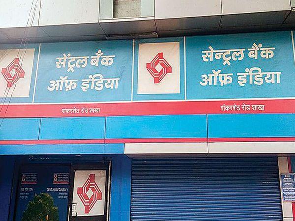 વેક્સિનેશનને પ્રમોટ કરવા સેન્ટ્રલ બેંક ઓફ ઇન્ડિયાએ ઇમ્યુન ઇન્ડિયા ડિપોઝિટ સ્કીમ રજૂ કરી, હવે ગ્રાહકોને FD પર 0.25% વ્યાજ વધુ મળશે|યુટિલિટી,Utility - Divya Bhaskar