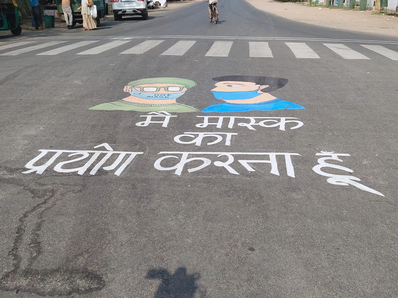 ગુજરાત યુનિવર્સિટી પાસે કોરોનાને લઈને લોકોમાં અવેરનેસ આવે તે માટે રોડ પર સ્લોગન સાથેના પેઇન્ટિંગ દોરાયા|અમદાવાદ,Ahmedabad - Divya Bhaskar
