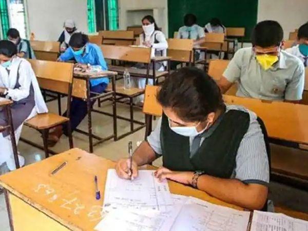રાજ્યમાં ધોરણ 10 અને 12ની બોર્ડની પરીક્ષા મોકૂફ રાખવા NSUIની માંગ, ત્રણ દિવસમાં પગલાં નહીં લેવાય તો કચેરીનો ઘેરાવ કરવાની ચીમકી|અમદાવાદ,Ahmedabad - Divya Bhaskar