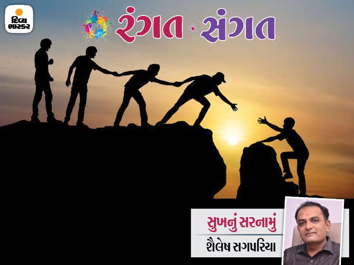 આપણને મોતનો ડર છે પણ જીવવાનો આનંદ નથી|રંગત-સંગત,Rangat-Sangat - Divya Bhaskar