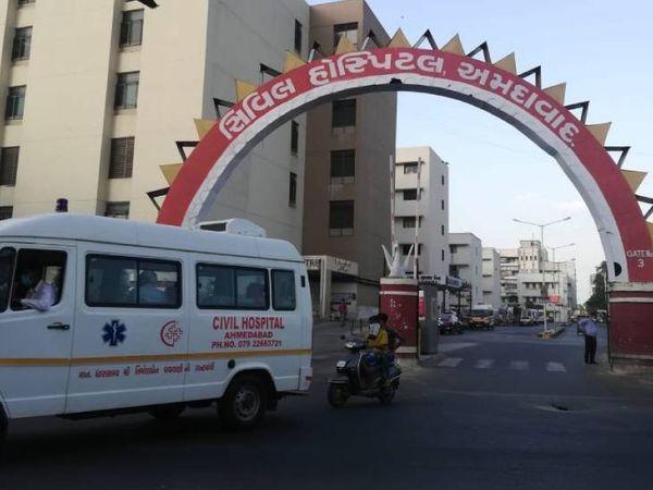 અમદાવાદ સિવિલમાં સ્ટાફની અછત સર્જાતા નાયબ કલેક્ટર અને મામલતદાર સહિત 9 અધિકારીઓને તહેનાત કરાયા અમદાવાદ,Ahmedabad - Divya Bhaskar