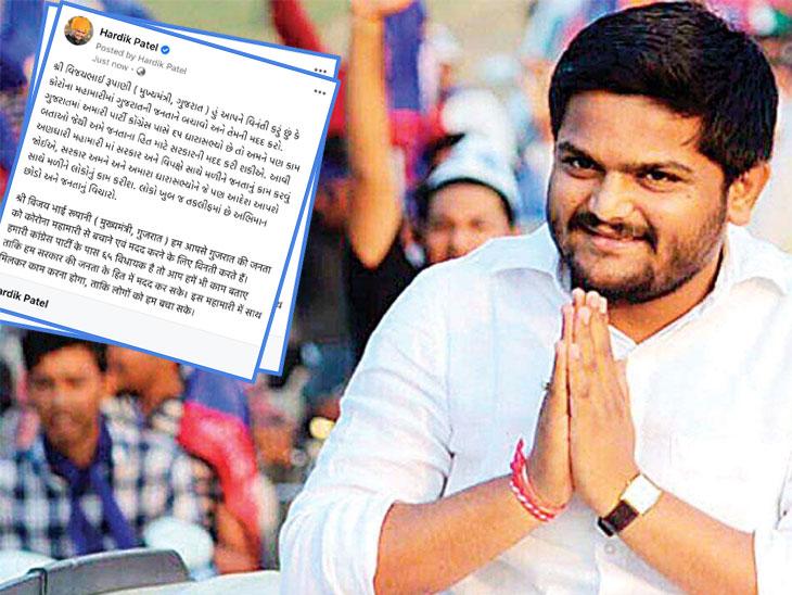 'અભિમાન છોડો, જનતાને બચાવો, અમારા કોંગ્રેસના 65 ધારાસભ્યોને પણ કામ આપો, અમે તૈયાર છીએ'|અમદાવાદ,Ahmedabad - Divya Bhaskar