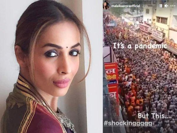 એક્ટ્રેસ મલાઈકા અરોરાએ કુંભનાં મેળામાં ઉમટેલી ભીડ જોઇને કહ્યું, 'મહામારી દરમિયાન આવો ફોટો શોકિંગ છે'|બોલિવૂડ,Bollywood - Divya Bhaskar
