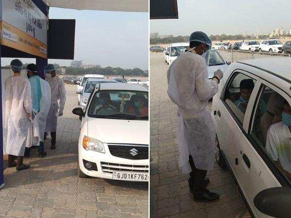 અમદાવાદના GMDC ગ્રાઉન્ડમાં હવેથી કાર સહિત ટુ-વ્હીલર સાથે કે ચાલતા ડોમ પર જઈને પણ કોરોના ટેસ્ટિંગ કરાવી શકશો|અમદાવાદ,Ahmedabad - Divya Bhaskar