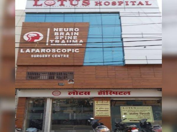 લોટસ હોસ્પિટલનું કોવિડ સેન્ટર, જ્યાં આ ઘટના બની - Divya Bhaskar