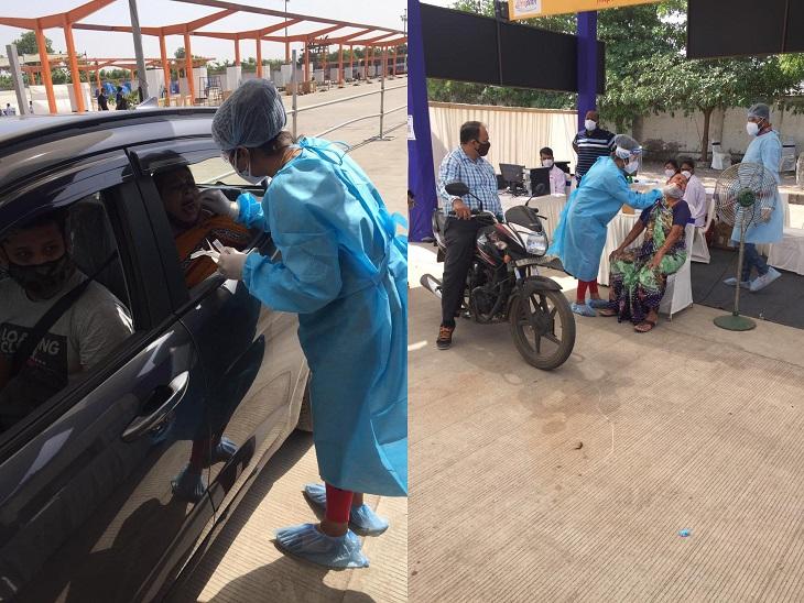 અમદાવાદના વસ્ત્રાલમાં RTO તથા બી.આર.ટી.એસ ડેપોમાં બે નવા RT-PCR ડ્રાઈવ થ્રુ ટેસ્ટિંગ સેન્ટર શરૂ કરાયા|અમદાવાદ,Ahmedabad - Divya Bhaskar