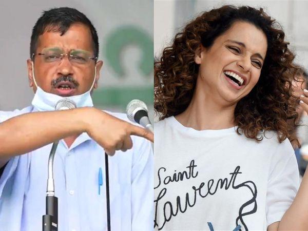 કંગનાએ કેજરીવાલને કહ્યું, 'તકલીફો ઊભી કરીને કહે છે મોદીજી બચાઓ..',યુઝરે ટ્રોલ કરતા કહ્યું, 'મનાલીનો ગાંજો ઓછો પી'|બોલિવૂડ,Bollywood - Divya Bhaskar