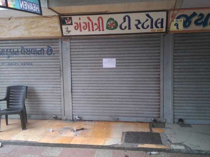 રાજકોટમાં આજે બપોર સુધીમાં માસ્ક અને સોશિયલ ડિસ્ટન્સના નિયમનો ભંગ કરનાર 27 ચા-પાનની દુકાન અને હોટલ 7 દિવસ માટે સીલ રાજકોટ,Rajkot - Divya Bhaskar