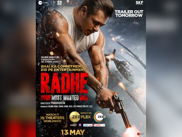 સલમાન ખાનની 'રાધે' ઈદ પર થિયેટર્સ અને OTT પ્લેટફોર્મ પર રિલીઝ થશે, આવતીકાલે ફિલ્મનું ટ્રેલર આવશે|બોલિવૂડ,Bollywood - Divya Bhaskar