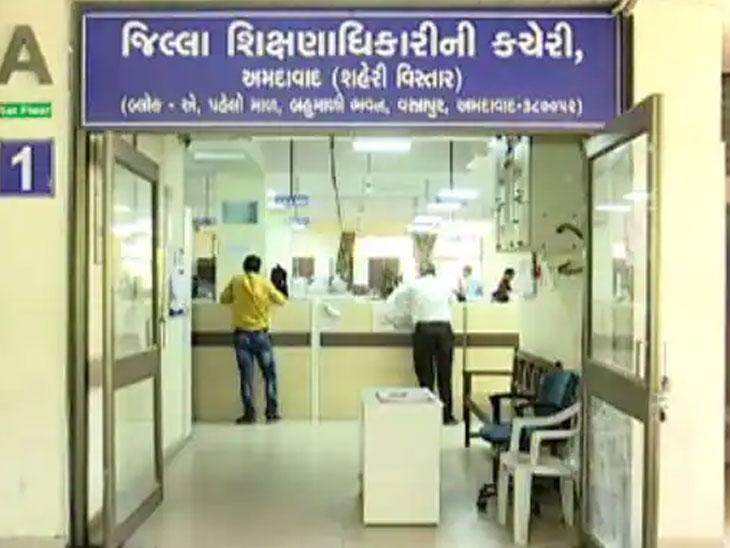 જિલ્લા શિક્ષણ અધિકારી અને 2 ઇન્સ્પેકટર કોરોના પોઝિટિવ, તમામ અધિકારી-કર્મચારીઓના ટેસ્ટ થશે|અમદાવાદ,Ahmedabad - Divya Bhaskar