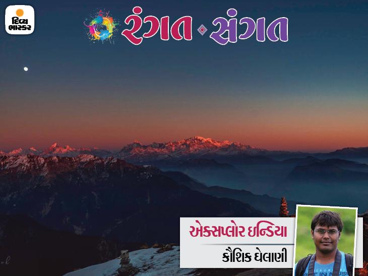 સદેહે સ્વર્ગની સફર એટલે ચંદ્રશિલા...અહીં તન અને મન આધ્યાત્મ સાથે આપોઆપ જોડાઈ જશે!! રંગત-સંગત,Rangat-Sangat - Divya Bhaskar
