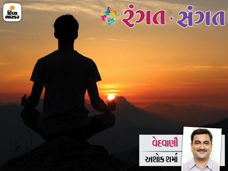 મૃત્યુંજય મંત્રઃ તનથી નરવા અને મનથી હળવા થવાની જડીબુટ્ટી!! રંગત-સંગત,Rangat-Sangat - Divya Bhaskar