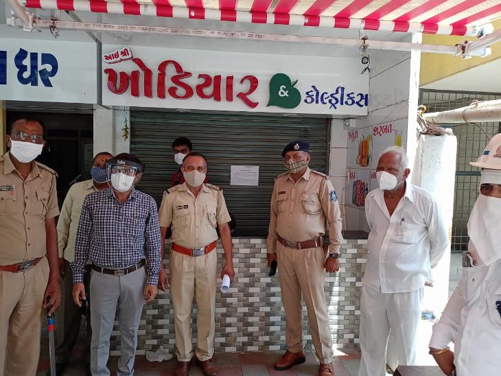 રાજકોટમાં માસ્ક અને સોશિયલ ડિસ્ટન્સના નિયમનો ભંગ કરનાર 12 દુકાન 7 દિવસ માટે સીલ રાજકોટ,Rajkot - Divya Bhaskar