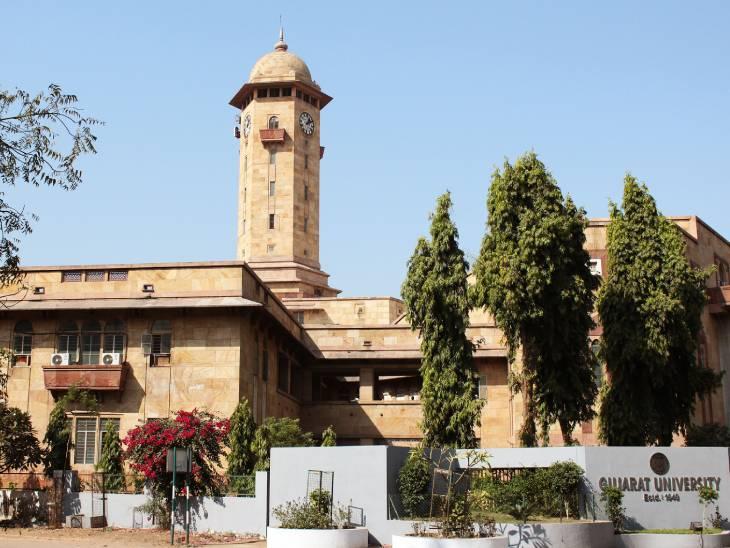 ગુજરાત યુનિવર્સિટી શૈક્ષિક સંઘની બીસ્લેરીની કોન્ટેક્ટલેસ વોટર વાળી જાહેરાત તાત્કાલિક અસરથી પરત ખેંચવા માંગ|અમદાવાદ,Ahmedabad - Divya Bhaskar