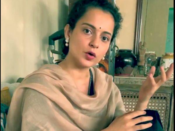 કોરોના પર ભારતની ટીકા કરનારા દેશો પર કંગના ભડકી, કહ્યું- વુહાનના વાઈરસને કમ્યુનિસ્ટ કહેવાની હિંમત નથી|બોલિવૂડ,Bollywood - Divya Bhaskar