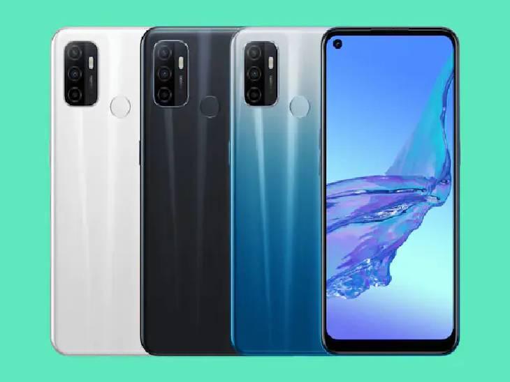 ઓપ્પો A53ની કિંમતમાં ₹2500નો ઘટાડો, 13MPનો કેમેરા અને 5000mAhની બેટરી મળશે|ગેજેટ,Gadgets - Divya Bhaskar