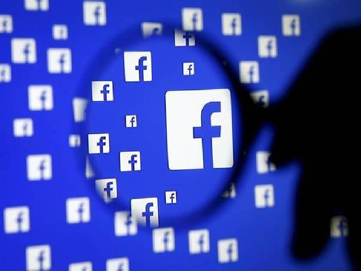 ટૂંક સમયાં ફેસબુક 'વેક્સિન ફાઈન્ડર ટૂલ' લોન્ચ કરશે, યુઝર્સ ફેસબુક પરથી જ વેક્સિન માટે અપોઈન્ટમેન્ટ બુક કરાવી શકશે|ગેજેટ,Gadgets - Divya Bhaskar