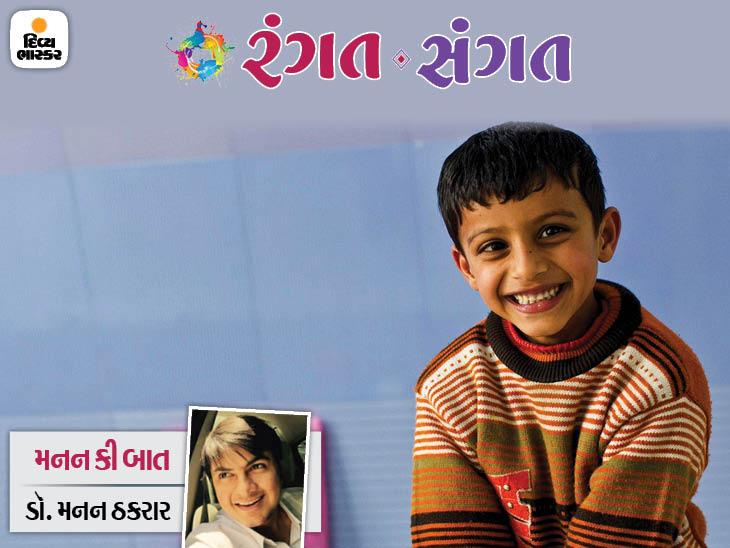 શું તમારી આસપાસમાં કોઈ બાળકને મંદબુદ્ધિનાના લક્ષણો છે?|રંગત-સંગત,Rangat-Sangat - Divya Bhaskar