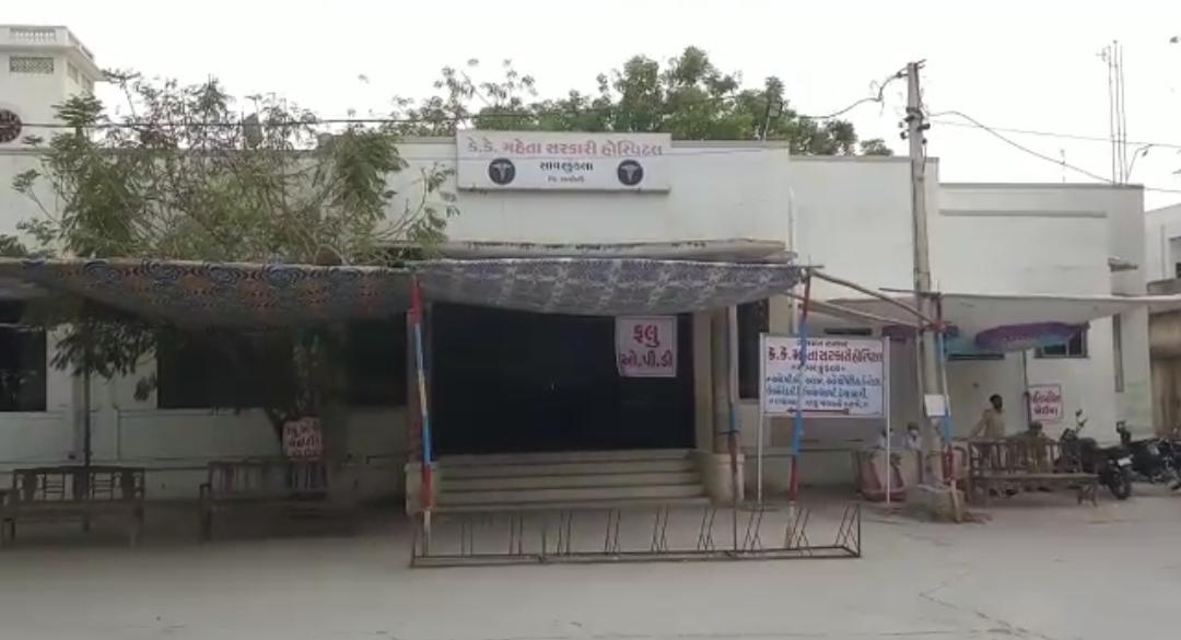 અમરેલીના સાંસદ સામે આક્ષેપો કરતી સાવરકુંડલાના મેડિકલ ઓફિસરની ઓડિયો ક્લિપ વાઇલ થતાં સાંસદે પણ એક ઓડિયો ક્લિપ જાહેર કરી|અમરેલી,Amreli - Divya Bhaskar