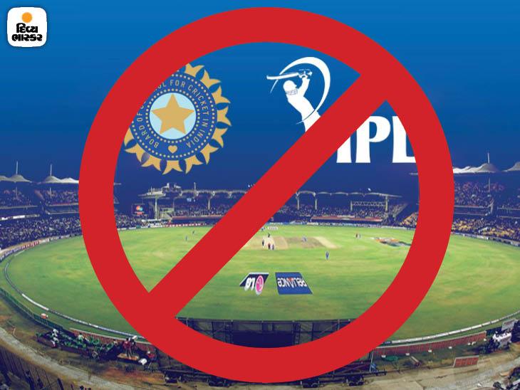 ઘણા ખેલાડીઓને કોરોના થયા બાદ ટૂર્નામેન્ટ સસ્પેન્ડ કરાઈ, બાકીની મેચને રી-શેડ્યુઅલ કરાશે IPL 2021,IPL 2021 - Divya Bhaskar