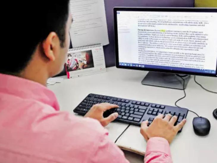 વેકેશનમાં ઓનલાઇન ક્લાસ ચાલુ રાખનારી સ્કૂલોને નોટિસ અપાશે, શૈક્ષણિક કાર્ય ચાલુ હોવાની ફરિયાદ મળશે કાર્યવાહી કરીશું|અમદાવાદ,Ahmedabad - Divya Bhaskar