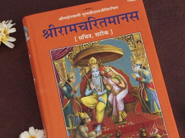 લાલચથી સંન્યાસી, અહંકારથી જ્ઞાન અને નશો કરવાથી શરમ દૂર થઈ જાય છે, આવા અવગુણોથી બચવું જોઈએ|ધર્મ,Dharm - Divya Bhaskar