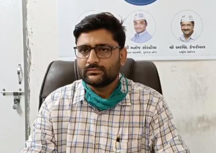 કોરોનાની ત્રીજી લહેર અગાઉ સો ટકા રસીકરણ થાય તે માટે આમ આદમી પાર્ટી જાગૃતિ અભિયાન ચલાવશે|સુરત,Surat - Divya Bhaskar