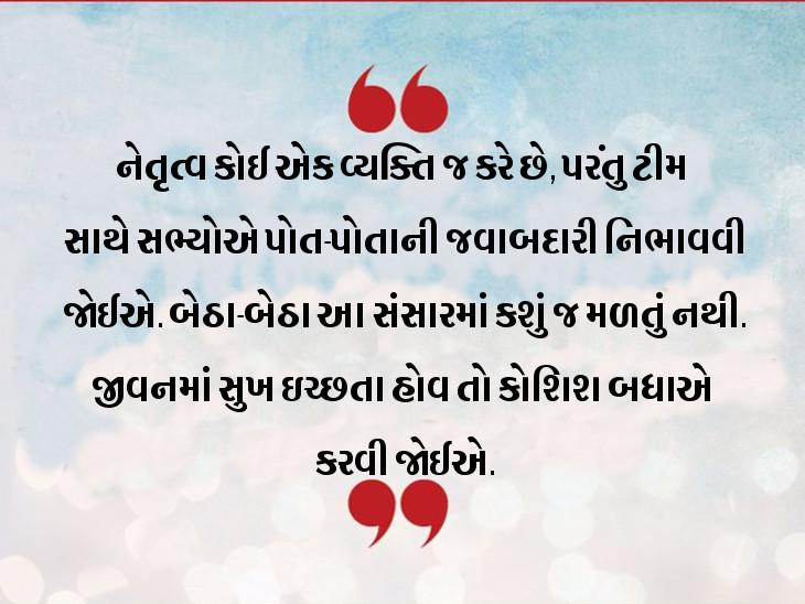 જ્યારે આપણે પ્રામાણિકતાથી કોશિશ કરીએ છીએ ત્યારે ભગવાન પણ આપણી મદદ કરે છે|ધર્મ,Dharm - Divya Bhaskar