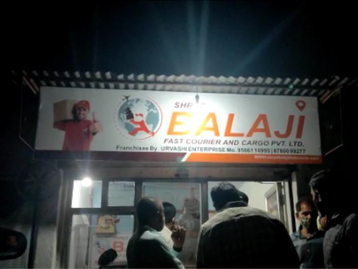 ગોંડલ રોડ પર આવેલી બાલાજી કુરિયર કંપનીમાં લૂંટ, 3 શખ્સ એક વ્યક્તિને ખુરશીમાં બાંધી 15 લાખ લઈ ફરાર|રાજકોટ,Rajkot - Divya Bhaskar