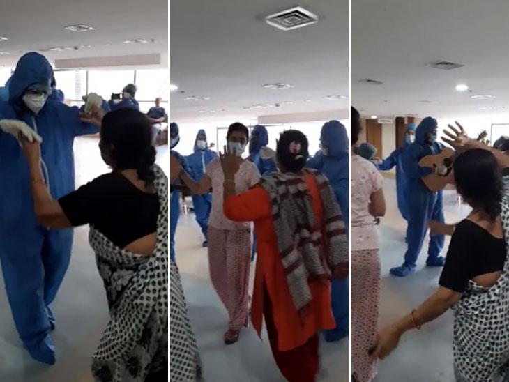 'વાલમ આવો ને'....સોંગ પર ઝૂમ્યાં કોવિડ દર્દીઓ, PPE કીટ પહેરી સ્ટાફ અને કલાકારોએ હોસ્પિટલનો માહોલ સંગીતમય બનાવ્યો અમદાવાદ,Ahmedabad - Divya Bhaskar