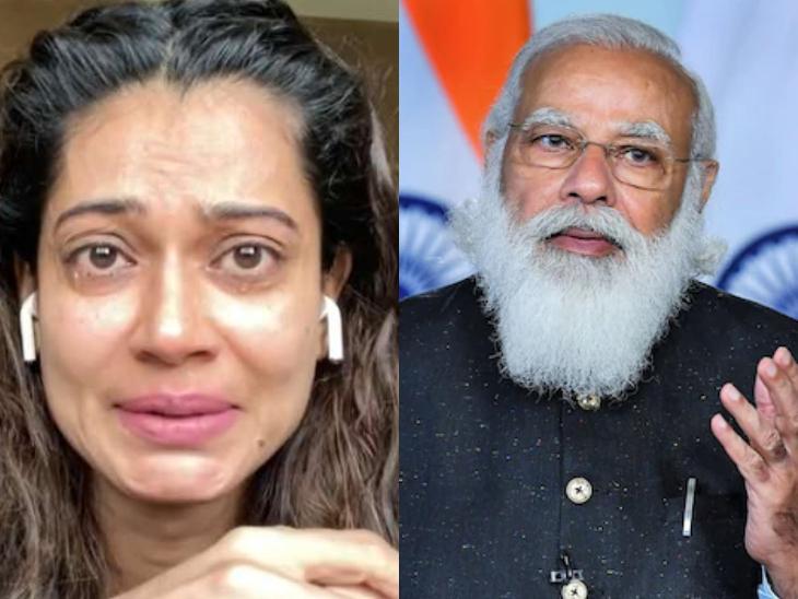 બોલિવૂડ એક્ટ્રેસ પાયલ રોહતગીએ રડતાં રડતાં પૂછ્યું, 'મોદીજી, તમને શરમ નથી આવતી?' PM પર આક્રોશ વ્યક્ત કર્યો|બોલિવૂડ,Bollywood - Divya Bhaskar