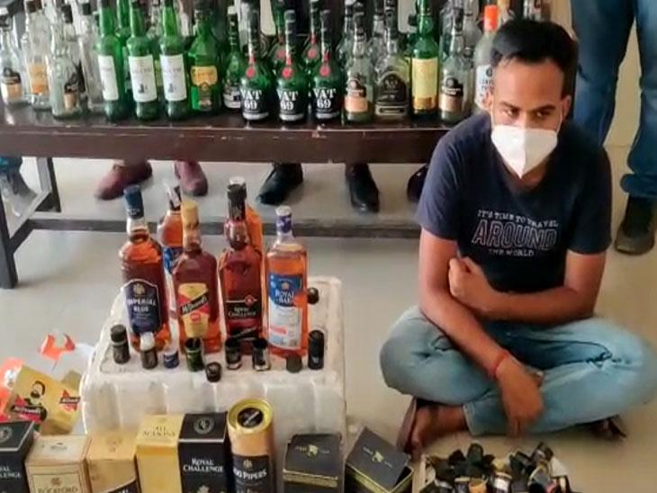 ઈમ્પોર્ટેડ દારૂની બોટલમાં સસ્તો દારૂ વેચવાનું કૌભાંડ|વડોદરા,Vadodara - Divya Bhaskar
