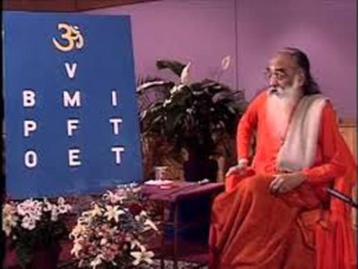સ્વામી ચિન્મયાનંદજીની 105મી જન્મજયંતી ઑનલાઇન ઉજવાશે, પીએમ મોદી ઓનલાઈન ઉદ્ધાટન કરશે અમદાવાદ,Ahmedabad - Divya Bhaskar