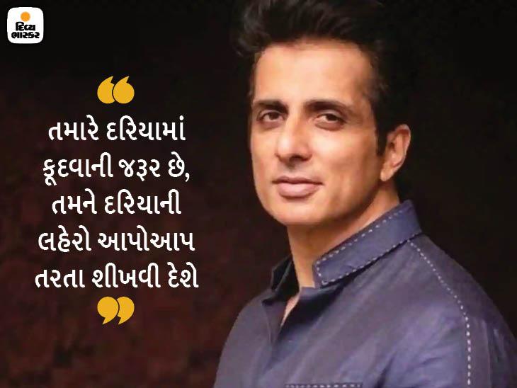 રોજના 50 હજાર ફોન કૉલ, સતત 22 કલાક સુધી કામ, સોનુ સૂદે જણાવ્યું કેવી રીતે બધાની મદદ કરે છે|બોલિવૂડ,Bollywood - Divya Bhaskar