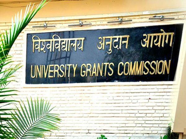 UGCએ દરેક યુનિવર્સિટીને મે મહિનામાં યોજાનારી પરીક્ષાઓ મોકૂફ રાખવા આદેશ આપ્યા, સ્થિતિની સમીક્ષા કર્યા પછી ઓનલાઈન એક્ઝામ લેવાશે યુટિલિટી,Utility - Divya Bhaskar