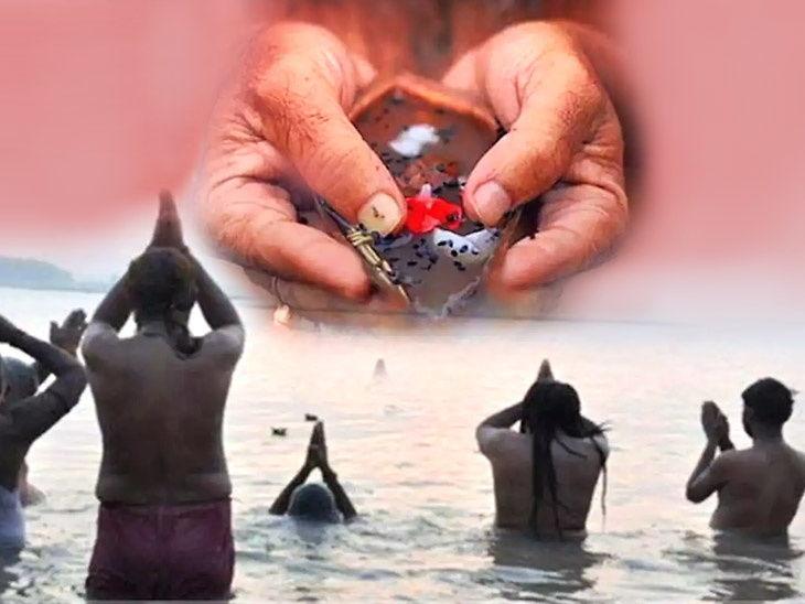 મંગળવારે અમાસઃ ઘરમાં જ નદીઓનું ધ્યાન કરીને સ્નાન કરવું, પિતૃઓ માટે ધૂપ-ધ્યાન પણ કરવું|ધર્મ,Dharm - Divya Bhaskar