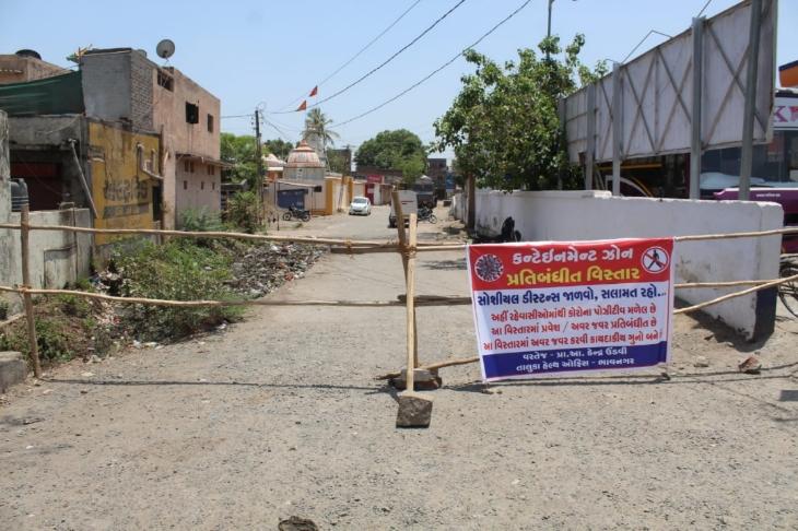 ભાવનગરમાં જાહેર કરાયેલા કન્ટેઈનમેન્ટ ઝોનમાં માસ્ક વગર ફરતા 11 વ્યકિત સામે પોલીસ કાર્યવાહી|ભાવનગર,Bhavnagar - Divya Bhaskar