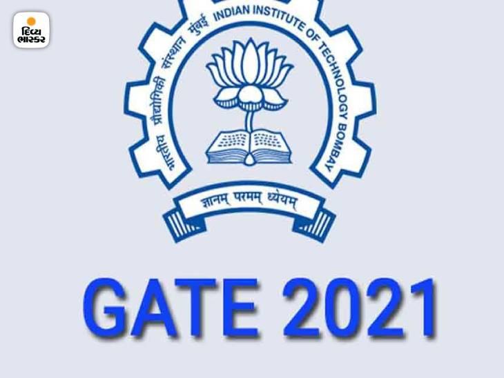 IIT દિલ્હીએ ગ્રેજ્યુએટ એપ્ટિટ્યૂડ ટેસ્ટની કાઉન્સલિંગ પ્રોસેસ મોકૂફ રાખી, 28 મેથી વર્ચ્યુઅલ મોડમાં કાઉન્સલિંગ શરુ થશે|યુટિલિટી,Utility - Divya Bhaskar