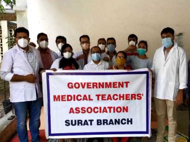 સુરત સિવિલના તબીબી શિક્ષકોની સરકાર દ્વારા બંધ કરાયેલા લાભો શરૂ કરવાની માગને લઈ એક દિવસિય હડતાળ સમેટાઈ|સુરત,Surat - Divya Bhaskar