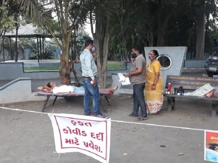 SGVP ગુરુકુળ પરિવાર દ્વારા સુરતની પતંજલિ વિદ્યાલયમાં આઈસોલેશનના દર્દીઓ માટે વિનામુલ્યે દવા તથા ભોજનની વ્યવસ્થા કરાઈ સુરત,Surat - Divya Bhaskar