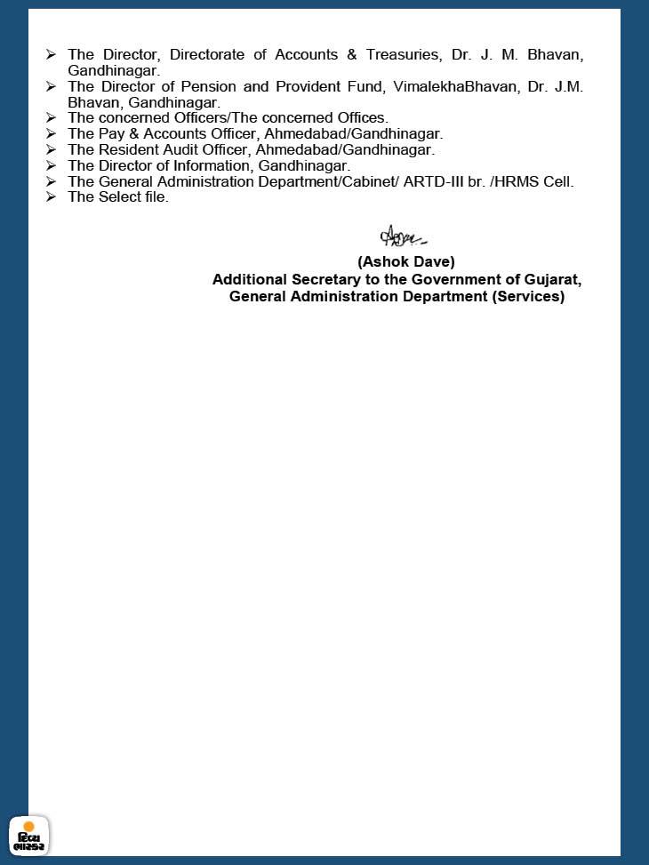 7 IASને DDOની જવાબદારી સોંપાઈ