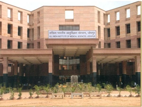 AIIMS જોધપુરમાં ગ્રુપ-Aની 86 જગ્યા પર ભરતી માટે અપ્લાય કરો, 16 મે સુધી પ્રોસેસ ચાલુ રહેશે|યુટિલિટી,Utility - Divya Bhaskar