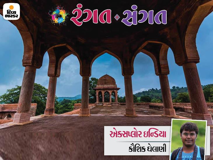 'શાદીયાબાદ' - ખુશીઓનું નગર, સિટી ઓફ જોય!! રંગત-સંગત,Rangat-Sangat - Divya Bhaskar