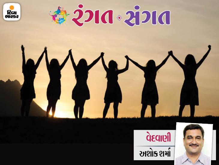 વેદનાં મહાન નારીરત્નો: વેદ-સંસ્કૃતિમાં ઋષિ અને ઋષિમાતા બંનેનું સરખું મહત્ત્વ છે|રંગત-સંગત,Rangat-Sangat - Divya Bhaskar