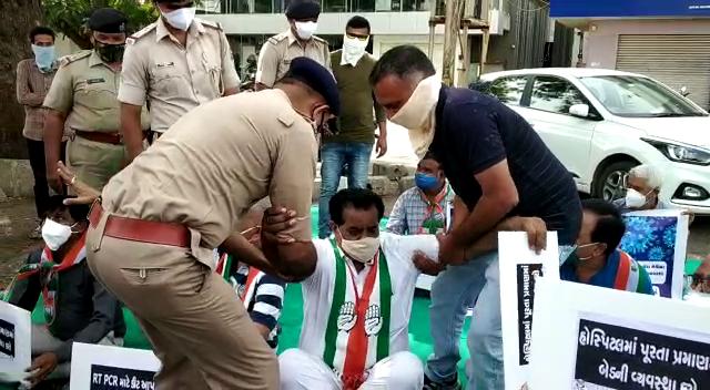 રાજકોટમાં નિષ્ફ્ળ સરકારના આક્ષેપ સાથે કોંગ્રેસના આગેવાનોએ વિરોધ નોંધાવ્યો, પોલીસે અટકાયત કરી|રાજકોટ,Rajkot - Divya Bhaskar