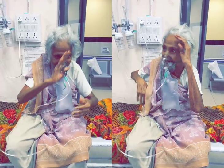 રાજકોટમાં 95 વર્ષના કોરોનાગ્રસ્ત વૃદ્ધા ઓક્સિજન પર, છતાં બેડ પર ગરબાના તાલે ઝુમ્યા, મધર્સ ડે પર એક માતાની હિંમતને દાદ રાજકોટ,Rajkot - Divya Bhaskar