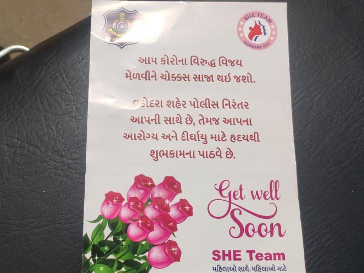 કોરોનાના દર્દીઓને 'ગેટ વેલ સૂન' ના કાર્ડ આપ્યા